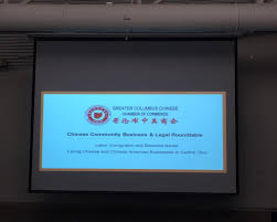 2016 chinese community business legal round table