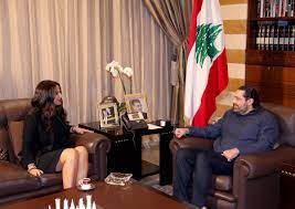 """Saad Hariri på Twitter: """"استقبل الرئيس المكلف سعد الحريري مساء اليوم في  """"بيت الوسط"""" رئيسة الكتلة الشعبية السيدة ميريام سكاف وعرض معها التطورات  الراهنة.… https://t.co/P5NcB1437d"""""""