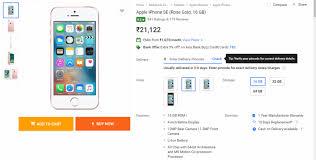 apple se price in india