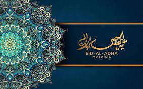 بعد انتهاء عيد الفطر (تعرف على) موعد إجازة عيد الأضحى ٢٠٢١
