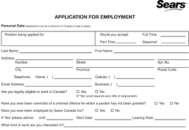 kmart application online form free job applications online kays makehauk co