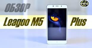 Leagoo M5 Plus | обзор | характеристики | отзывы | сравнение ...