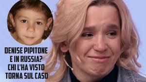 Denise Pipitone è in Russia? Chi l'ha visto torna sul caso - YouTube