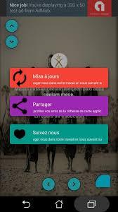 Qafar Missila Proverbes Citations Afar For Android Apk Download