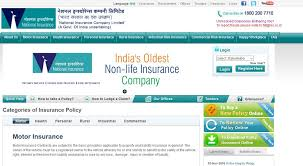 top 10 non life insurance companies in india 2017 44billionlater