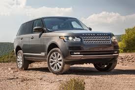 2017 Land Rover Range Rover Pricing - For Sale | Edmunds