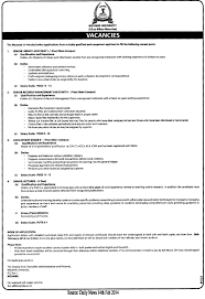 resume for library assistant smoothini co resume for library assistant 2232