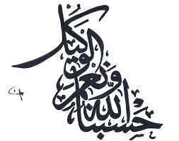 calligraphy arabic font 3 by ahmed a73 on deviantart