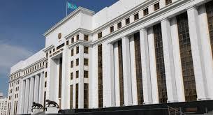 Надзорные и контрольные органы Электронное правительство  Генеральная прокуратура Республики Казахстан