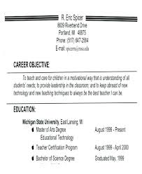 Career Objective Samples For Resume Good Career Objectives Objective