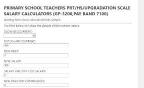 Primary School Teachers Prt Hs Upgradation Scale Salary