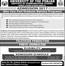 pu offering admission in one year communication studies diploma tagged punjab university · pu communication studies · admission · admission in communication studies diploma