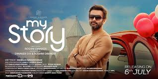 Image result for images of malayalam movie my story