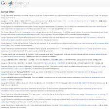 Google Calendar is down Server Error TechTub