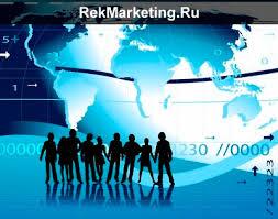 принципы и методология маркетинговых исследований
