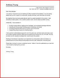 New Administrative Assistant Cover Letter Template Npfg Online