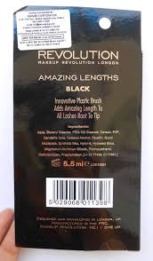 makeup revolution london black amazing lengths mascara 3