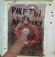 """Російський експерт Лукашевич про випробування """"гіперзвукової"""" ракети в РФ: Путін - балабол, це вихоплення дилетантами цифр з контексту - Цензор.НЕТ 3689"""