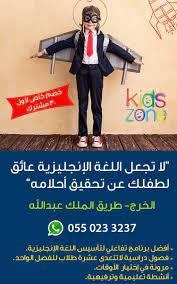 kids zone english (@kidszoneenglis1)