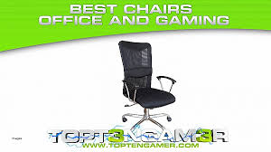 bedroomravishing leather office chair plan. Best Office Chair For Gaming Awesome Pc Ergonomic Fice Chairs 2013 Mesh Vs Leather Bedroomravishing Plan