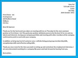 12401754 follow up email after sending resume samples resume sample 8 hr manager resume career resumes former thank you follow up email sample after sending resume