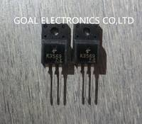 Find All China Products On Sale from Goal Electronics Co., Ltd ...