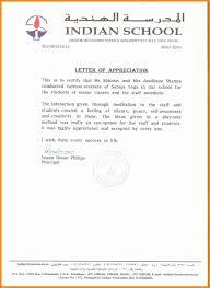 Teacher Of The Month Certificate Template Beautiful Appreciation