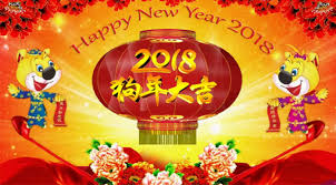 Listen to cny greetings, chinese new year wishes, messages, phrases, words, vocabulary, quotes. Happy New Year 2022 Greetings Wishes And Quotes Download Hd Images Wallpapers Posters Happy Chinese New Year Happy New Year 2018 Chinese New Year Greeting