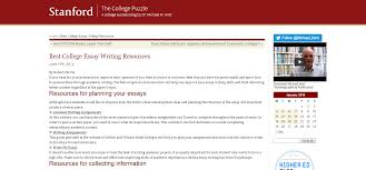 resources every student needs to be a better essay writer 17 stanford how to write best college essay