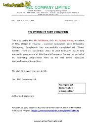 Project Completion Certificate Format Company Order Form Template