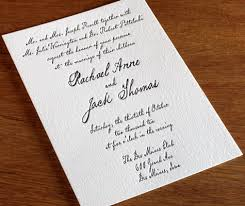 divorced parents wedding invitation. old- fashioned handwritten font on letterpress wedding invitation divorced parents n
