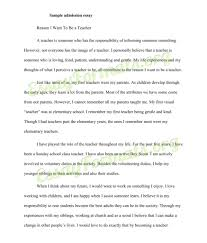 high school essay for high school application image essay  976x1143 pixel tmlf