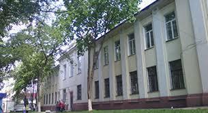 Поликлиника №<b>1 на</b> Новомедвенском проезде, в том числе ...