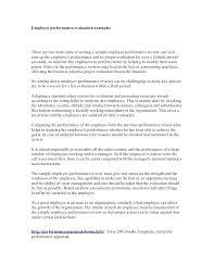 Self Evaluation Essay Co Appraisal Examples Performance – Iinan.co