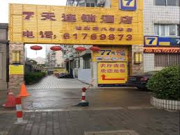 7 Days Inn Shanghai Lujiazui No.1 Yaohan Department Store Pudian Road Subway Station Branch