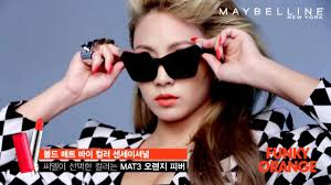 140708 maybelline new york x cl summer makeup collaboration funky orange you