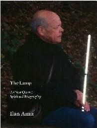 Ilan Amit / THE LAMP A NOT QUITE SPIRITUAL BIOGRAPHY First Edition ...
