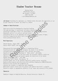 Job Resume Template Style 2 Music Resume Samples Musician Resume