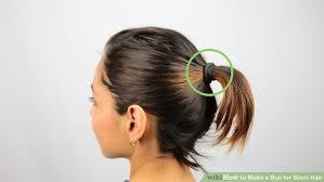 image led make a bun for short hair step 1