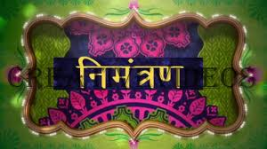 invitation for mata ki chowki creativevideos