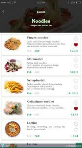 restaurant menu design app touchtalent