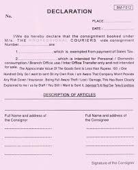 Declaration Format For Resume Sample Resume Declaration Format