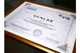 vtb bank awarded ``the best bank of  vtb bank awarded ``the best bank of `` for the 3rd year in a raw by the gallup international association