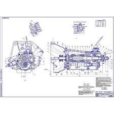 Дипломная работа на тему Разработка КПП автомобиля ВАЗ для  Дипломная работа на тему Разработка КПП автомобиля ВАЗ 2107 для соревнований на короткие дистанции