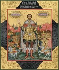 Александр Невский биография житие иконы Святой благоверный князь Александр Невский
