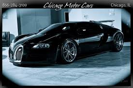 Visit inside one of the premiere exotic and luxury car dealers in chicago. Used 2006 Bugatti Veyron For Sale 1 100 000 Chicago Motor Cars Stock C10832