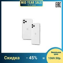 <b>Чехол Moshi для</b> iPhone 11 Pro, SuperSkin, прозрачный - купить ...