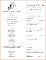 wedding party program templates free wedding reception template wedding party program