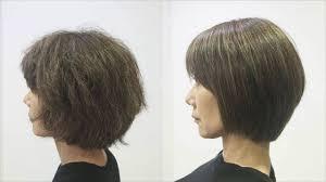 カラーパーマ縮毛矯正白髪染めカットによる髪型イメチェン実例集