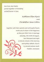 Wedding Invitation Sample Sms